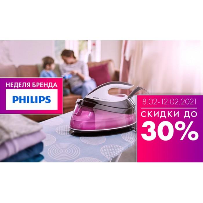 Philips скидка -30% в 21 век (21vek)